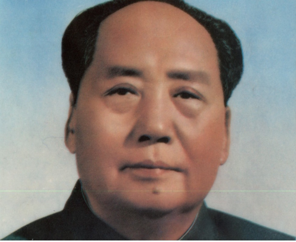 Day 51: Mao's holy cards