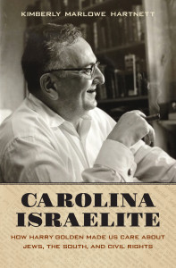 CAROLINA ISRAELITE Cover Image